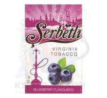 Табак для кальяна Serbetli Blueberry / Черника 50 грамм