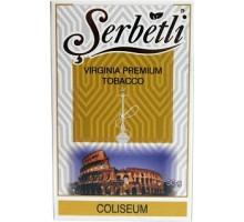 Табак для кальяна Serbetli Coliseum / Колизей 50 грамм