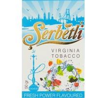 Табак для кальяна Serbetli Fresh Power / Свежая сила 50 грамм
