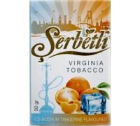 Табак для кальяна Serbetli Ice Bodrum Tangerine / Ледяной мандарин 50 грамм