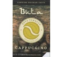 Табак для кальяна Buta Cappuccino / Капучино 50 грамм