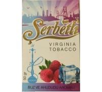 Табак для кальяна Serbetli Ice Berry / Ледяные ягоды 50 грамм