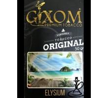 Табак для кальяна Gixom Elysium / Элизиум 50 грамм