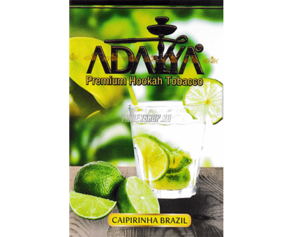 Табак для кальяна Adalya Caipirihna Brazil 50 грамм