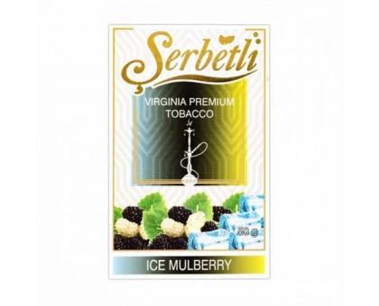 Табак для кальяна Serbetli Ice Mulberry / Ледяная Шелковица 50 грамм