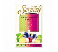 Табак для кальяна Serbetli Lime Lychee Blueberry / Лайм личи черника 50 грамм