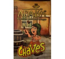 Табак для кальяна Adalya Chaves 50 грамм